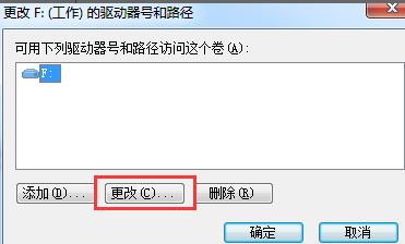 u盘由于i/o设备错误,无法进行此项请求解决方法
