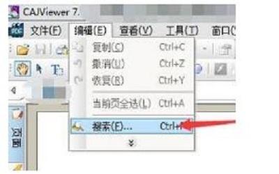win10系统caj文件怎么打开