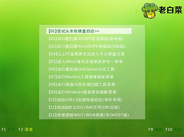 华硕zx50笔记本bios设置u盘启动教程