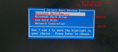 设置u盘启动2