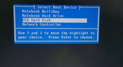 设置u盘启动3