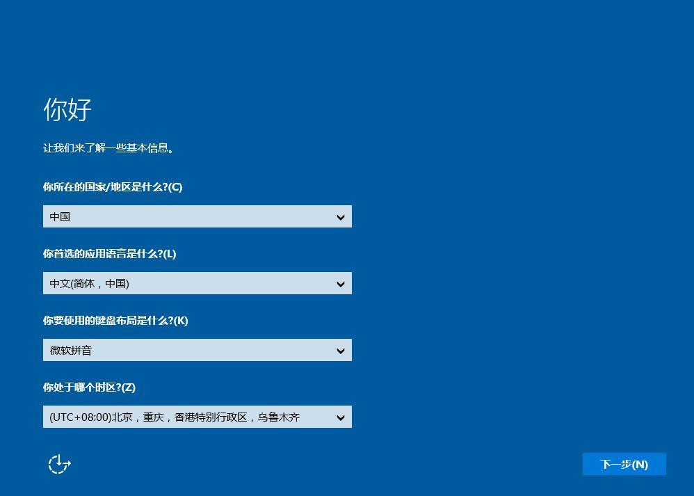 雷神911m笔记本一键安装win10系统教程