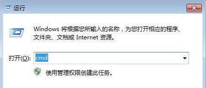 win7系统电脑开机出现错误代码0xc0000102如何解决