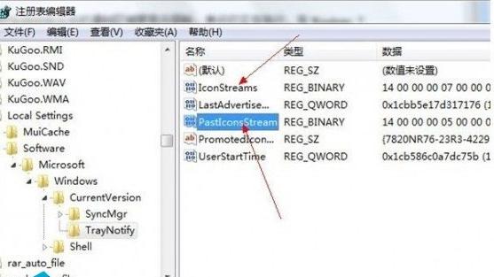 如何删除winxp系统任务栏图标    winxp系统任务栏图标删除方法