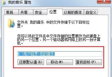 win7系统如何彻底删除kankan文件夹    彻底删除kankan文件夹的方法