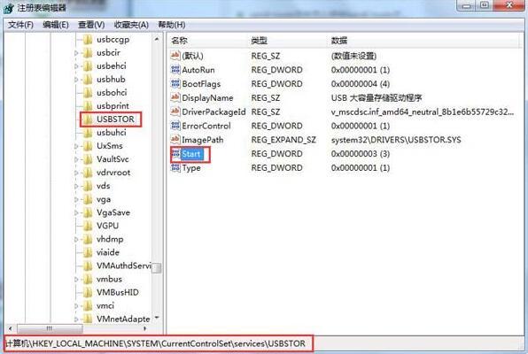 win7系统u盘被屏蔽怎么办    win7系统u盘插电脑没反应如何解决