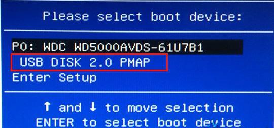 bios设置u盘为第一启动项后检测不到怎么办