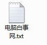 u盘加密2