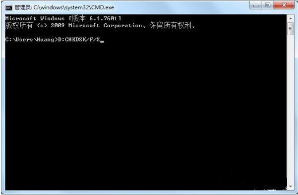 win7系统磁盘被写保护解除方法