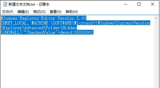 u盘文件夹变成exe1