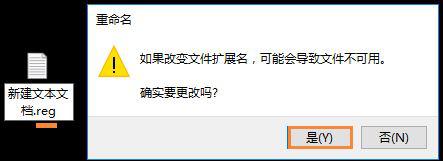 u盘文件夹变成exe2