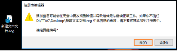 u盘文件夹变成exe3