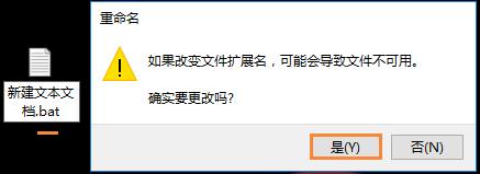 u盘文件夹变成exe5