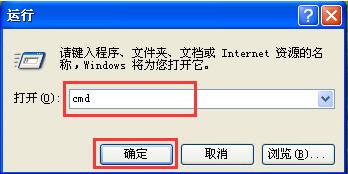 winxp系统提示windows延缓写入失败怎么办