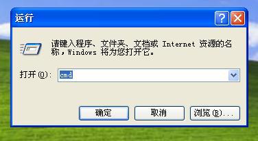winxp系统如何在局域网中用信使服务发送信息