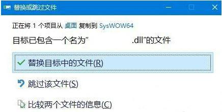 win10系统提示找不到入口点dllregisterserver怎么办
