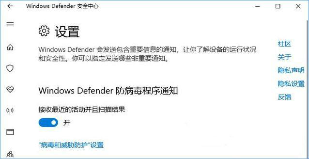 win10系统让windows defender与第三方安全软件并存如何操作