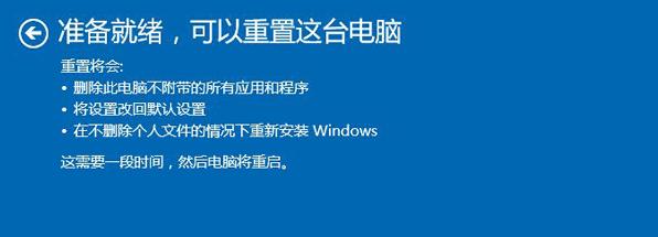 系统文件修复6