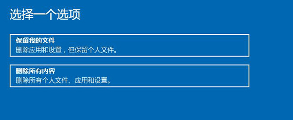 系统文件修复4