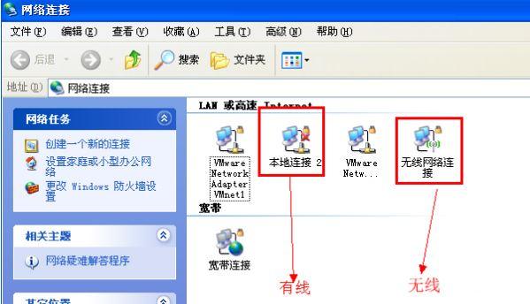 无法获取ip地址2