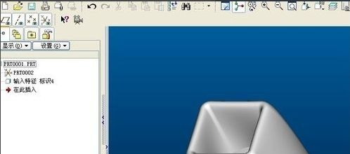 stp文件怎么打开3