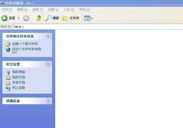 u盘文件无法显示怎么办