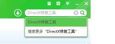 win7运行程序时提示应用程序无法正常启动0xc000005怎么办2