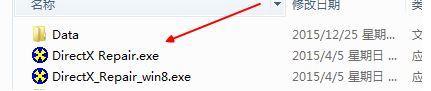win7运行程序时提示应用程序无法正常启动0xc000005怎么办4