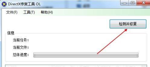 win7运行程序时提示应用程序无法正常启动0xc000005怎么办5
