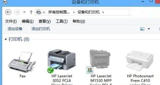 """win8系统打印照片时提示""""存储空间不足 无法处理此命令""""怎么办1"""