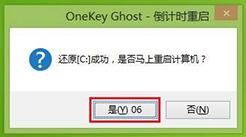 华为MateBook E笔记本怎么安装win7系统5