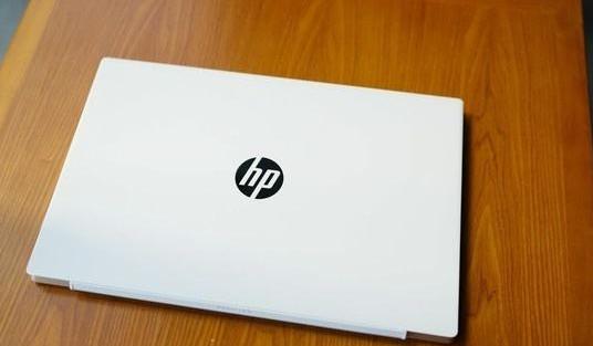 惠普全新星系列15笔记本安装win10系统操作教程