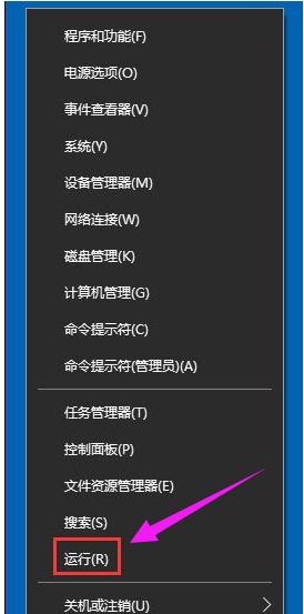 应用商店,win10应用商店闪退