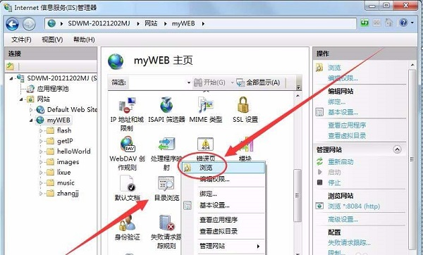 win7,ASP,IP地址