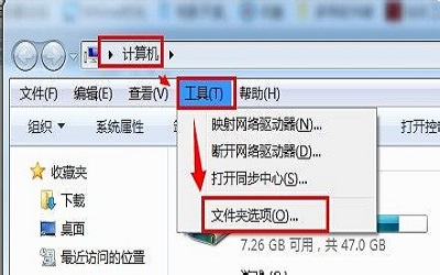 win10新建文件夹假死 win10新建文件夹假死的解决方法