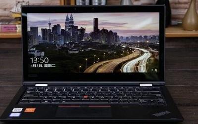 ThinkPad S2 Yoga 2018笔记本安装win7系统的操作教程