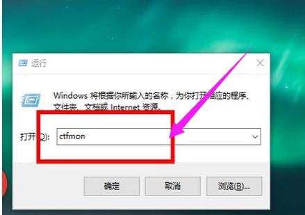 电脑,打不出字,电脑打不出字