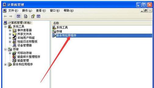 服务器,共享文件,启动文件,服务器服务