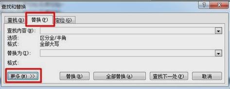 word,word文档,删除空白页