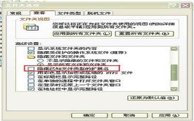 怎样显示文件扩展名 win10显示文件扩展名的方法教程