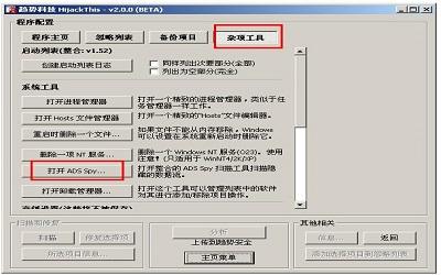 怎样清理1kb快捷方式病毒 清理1kb快捷方式病毒的方法教程