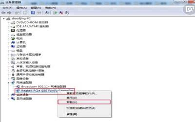 win7系统网络适配器消失如何恢复 win7系统网络适配器消失恢复方法