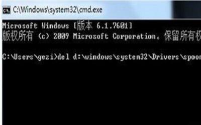 电脑无法进入系统怎么办 电脑无法进入系统的解决方法教程