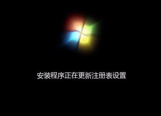 安装win7系统 ,一键U盘安装系统3