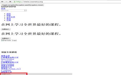 网页显示不全怎么办 网页显示不全的的方法教程