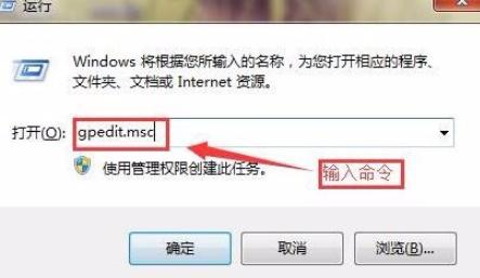 电脑,网速,电脑网速慢,提高电脑网速