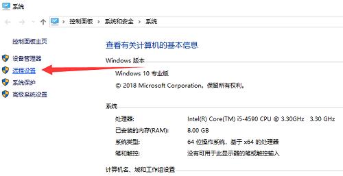 远程,远程桌面连接不了,远程桌面无法连接