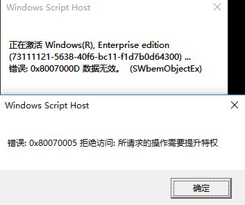 win10激活密,windows10激活密钥大全,windows10激活密钥