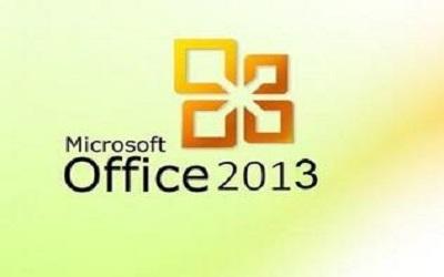 office 2013 激活码 解决office 2013秘钥激活码教程