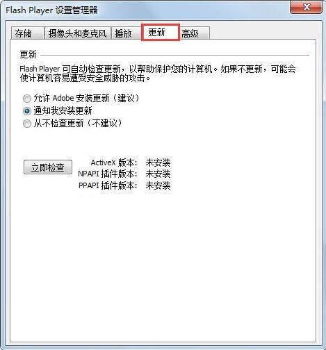 actionscript错误